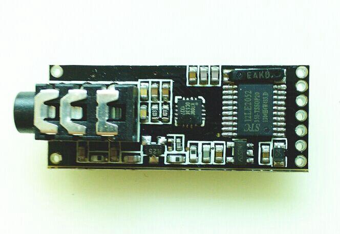 F mini stereo FM radio transmitter module $ digital UC board microphone monitor with memory(China (Mainland))