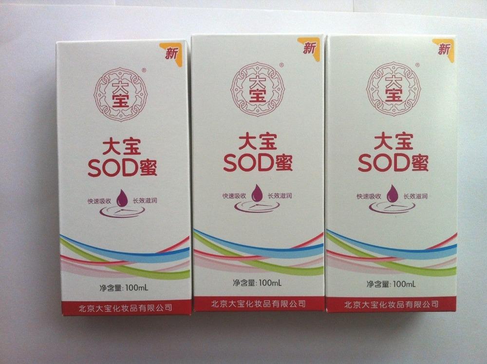 3 Bottles New Dabao SOD Cream Moist All Day Skin Care moisturizer Trusted Brand 100ml/ Bottle(China (Mainland))