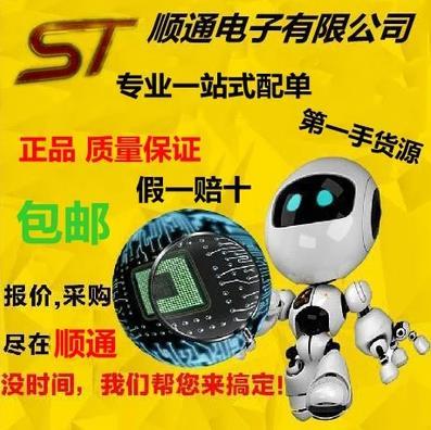Здесь можно купить  Free shipping 5pcs/lot DSP1A-L2-DC3V new original  Электронные компоненты и материалы