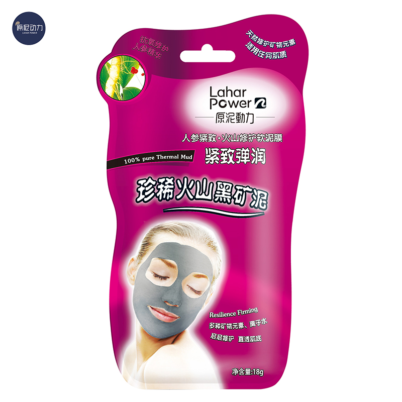 10pcs/lot Thermal Mud Facial Mask Cosmetics Skin Care Ageless Moisturizing Resilience Firming Skin Care Maquiagem Face Mask(China (Mainland))