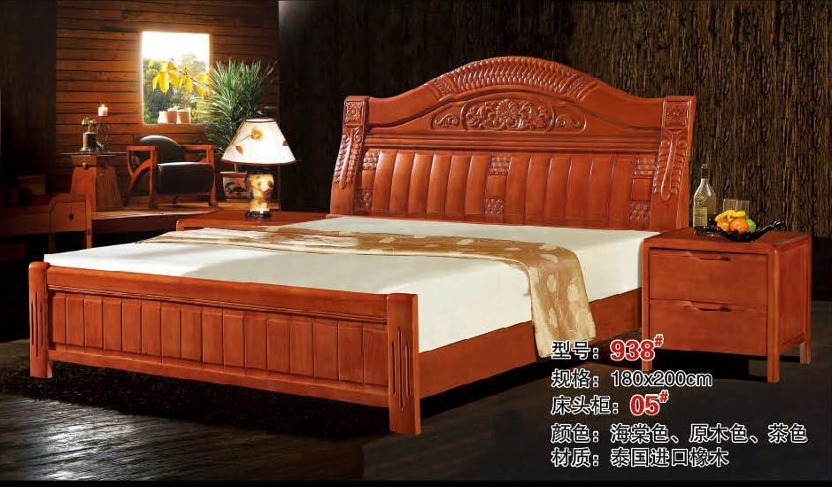 high quality bed Oak Bedroom furniture bed factory price Oak bed 2(China (Mainland))