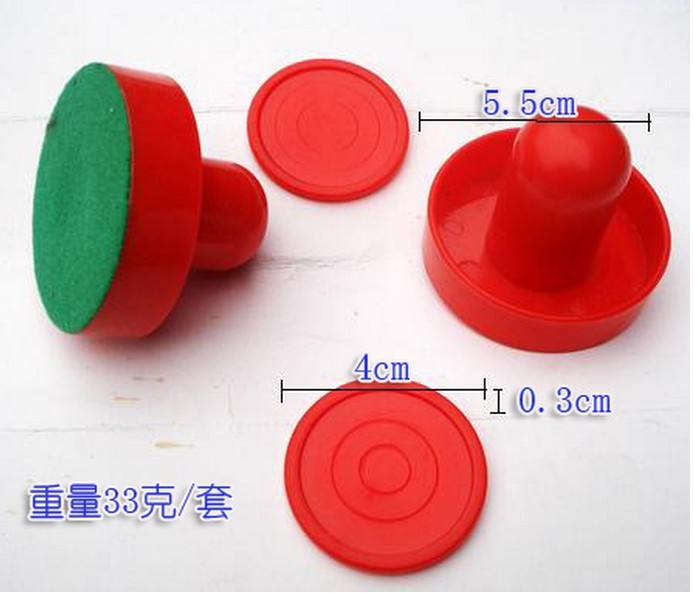 Free shipping Direct selling Hot wholesal Small size Indoor table ice hockey Air Hockey accessories