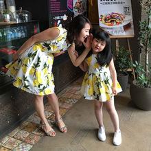 Family clothing sets new 2016 summer Fashion lemon printing dress Mother and daughter set Girls Women clothing dress