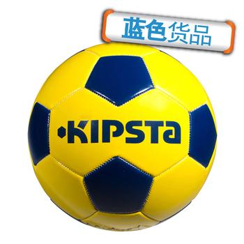 iZone blue football child adult standard 4 ball special ball kipsta