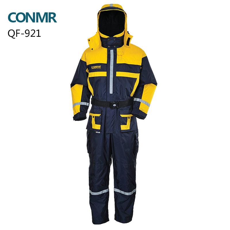 профессиональная костюм для рыбаков