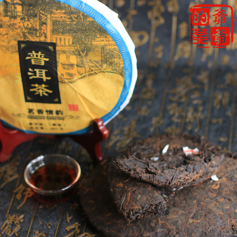 357g ripe puer tea cake high mountain old tree Puer chinese black tea from Yunnan weight loss Jasmine tea or black tea in gift(China (Mainland))