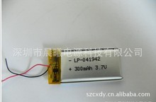 Supply polymer battery subwoofer audio polymer battery 501745 polymer battery