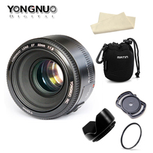 Buy Stock!YONGNUO YN50mm f1.8 YN EF 50mm f/1.8 AF Lens YN50 Aperture Auto Focus Canon EOS DSLR Cameras for $49.99 in AliExpress store