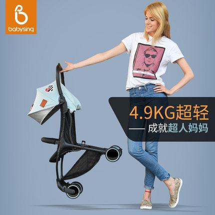 Popular Light Weight Buggy-Buy Cheap Light Weight Buggy