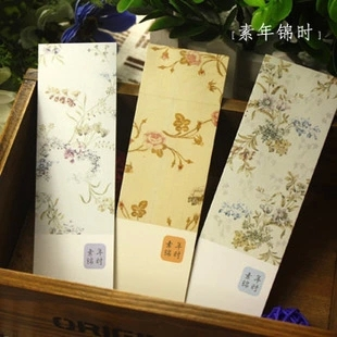 Fresh and elegant pattern paper bookmarks(China (Mainland))