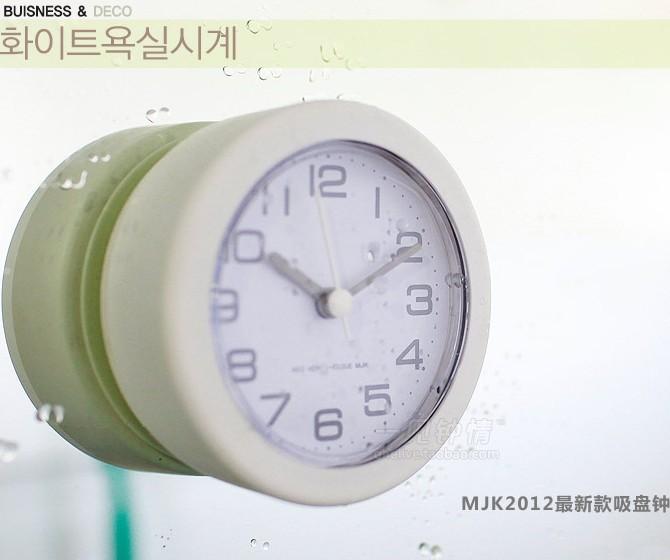 bathroom clock waterproof,