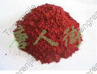 Free shipping Top Quality Red Yeast Rice Extract Lovastatin 3%<br><br>Aliexpress