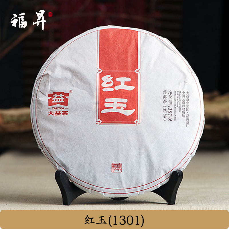 2014 Classic ruby Batch tea cakes cooked 35 7GH421<br><br>Aliexpress