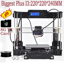 2015 New Big Size 210*210*210mm High Quality Precision Reprap Prusa i3 3d Printer DIY kit with 8GB SD card and LCD for free