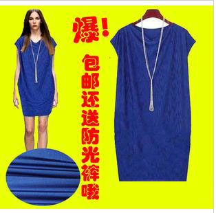 Thin fashion plus size sleeveless one-piece dress female skirt 2013 summer loose tank dress