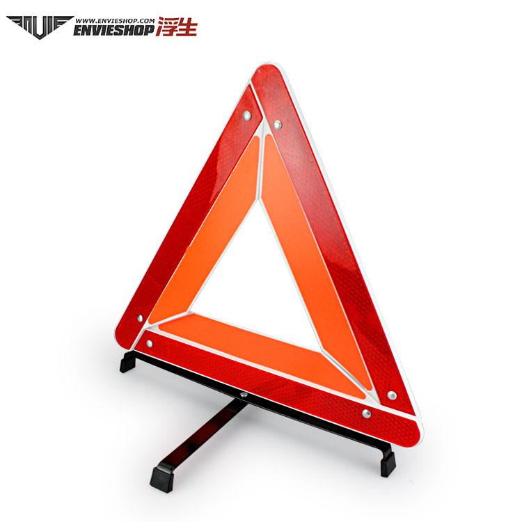 Three Foot Triangular Warning Frame Temporary Parking Warning Sign Lightshelf Automotive Warning Triangle Car(China (Mainland))