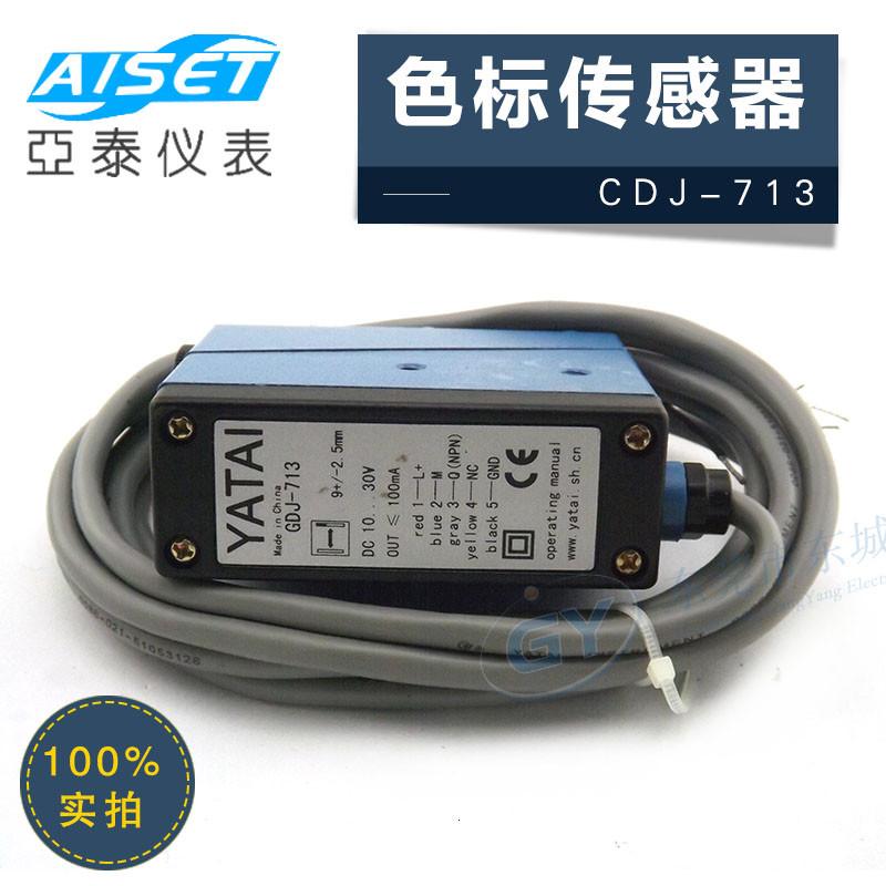 GDJ-713 01