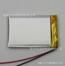 Mid поставка высококачественного полимера литиевая батарея / PL115068 4500 литиевые аккумулятор / аккумуляторы
