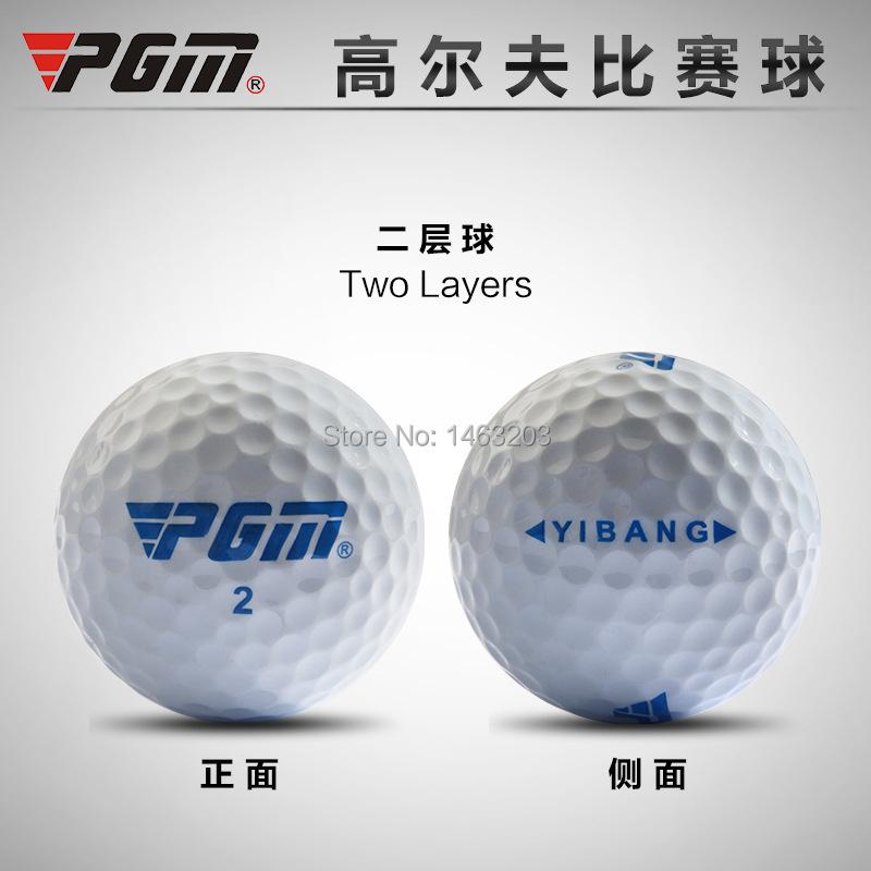 PGM golf ball double practice balls Brand golf ball High quality 10pcs / lot(China (Mainland))