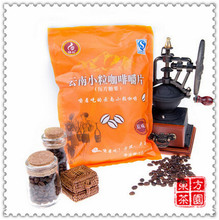 New 2015 Chewable Chinese Coffee Yunnan Arabica Coffee Chewing Tablets Coffee Candy Fashion Slimming Coffee Candy