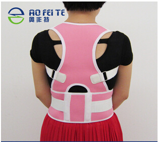 The back brace Back posture correction Students in class dedicated support belt(China (Mainland))