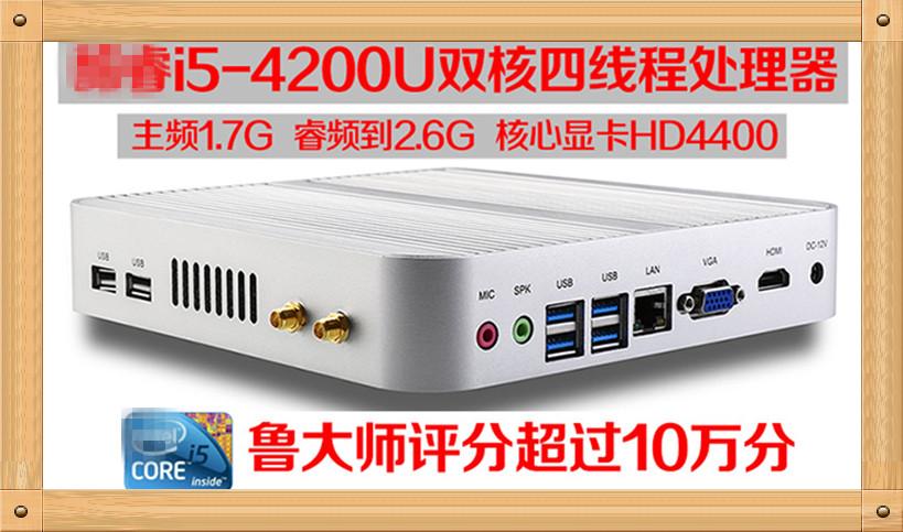 Free shipping! mini computer I3 / I5 host Windows desktop small mini portable gaming PC WIN10 / 7(China (Mainland))
