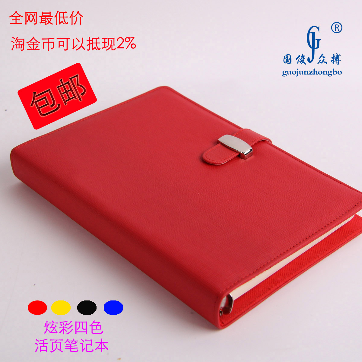 Notepad commercial a5 faux leather diary a6 loose-leaf notebook 2014 new hot