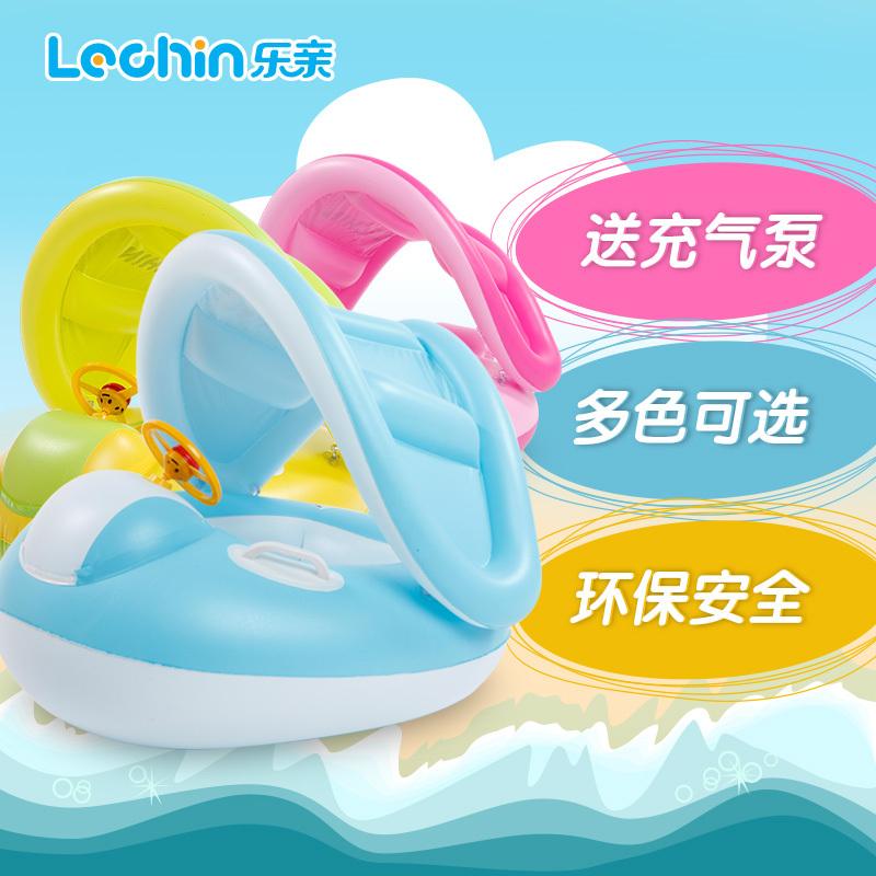 Hot sale design for children shade swim boat child swim ring inflatable toys(China (Mainland))