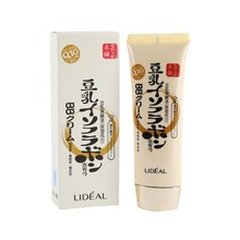 Hot BB&CC Cream Face Pore Fessional Minimize Concealer DD Moisturizer+Brighten Base Makeup Skin SPF35+ - Girl Friend store
