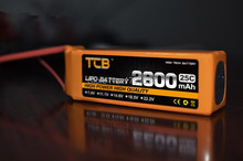 lipo battery 22.2v 2600mAh 35C 6s  FOR  RC airplane   free shipping