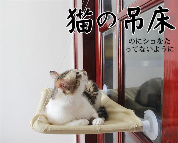 online kaufen gro handel katze sitz fenster aus china katze sitz fenster gro h ndler. Black Bedroom Furniture Sets. Home Design Ideas