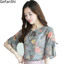 Buy 10 Colors Plus Size Women 2017 Summer Floral Fashion Blouses Tops Chiffon Blusas Shirts Casaul Loose Short Sleeve Blouses for $9.82 in AliExpress store
