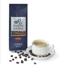 Free Shipping 100 Arabica Slimming Coffee Beans Black Coffee Beans Mellow Aroma AA Level Colombian Coffee
