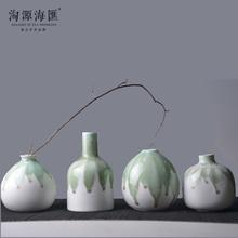 Ceramic china kiln vase decoration household products handmade decoration flower