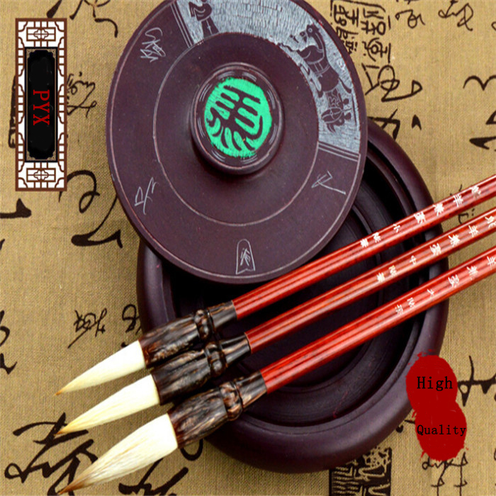 Buy Chinese Calligraphy Brush Pen Weasel