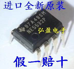 NE5532 NE5532P line operational amplifier DIP8 imports with a single new original [professional ] --YYD(China (Mainland))