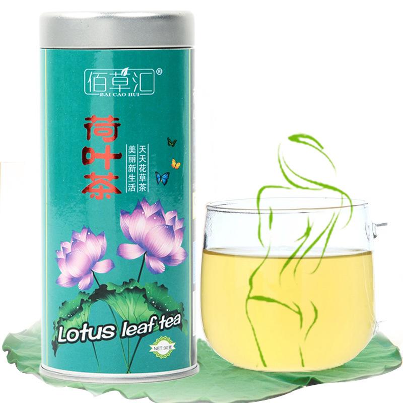 Гаджет  Baicaohui natural lotus leaf tea tea canned 30 grams / tank agent wholesale None Еда
