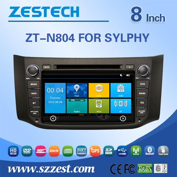 Windows CE 6.0 sytem 8'' screen size 2 din in-dash car dvd player for Nissan Sylphy/Sentra/Almera car gps with car radio GPS DVD(China (Mainland))
