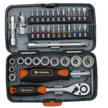 39PCS Taiwan Industrial  Mini socket wrench set ratchet 1/4 socket set screwdriver head  Auto Repair tools  S2 material