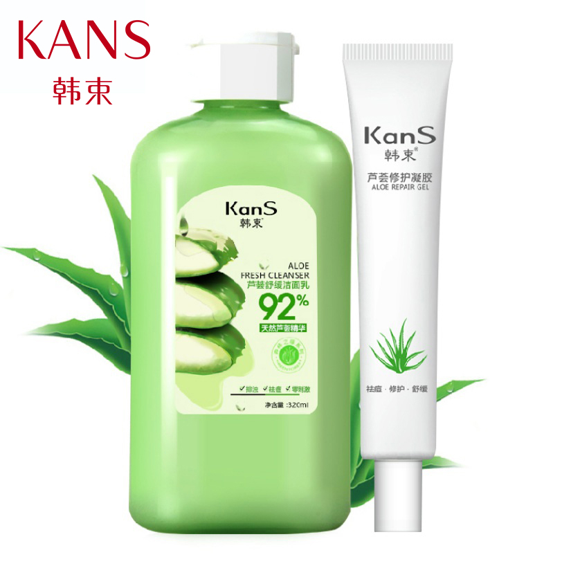 Kans aloe vera face body cleanser hyaluronic acid moisturizing anti aging repair dry skin mezoroller face with hyaluron 320ml(China (Mainland))