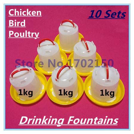 10 sets Chicken drinking fountain 1kg Animal feeder Bird drinking Poultry feeder Chicken equipment wholesale Free shipping(China (Mainland))