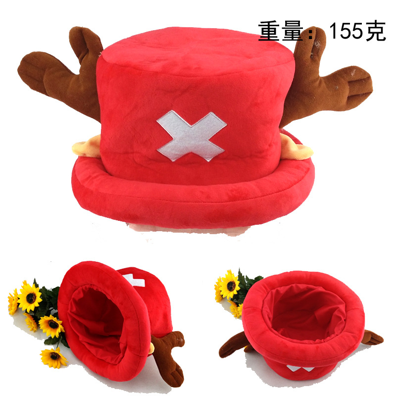 Hot sale Cute Cartoon Animal hats One Piece Chopper plush cosplay hat after red color Plush Soft caps Earmuff(China (Mainland))