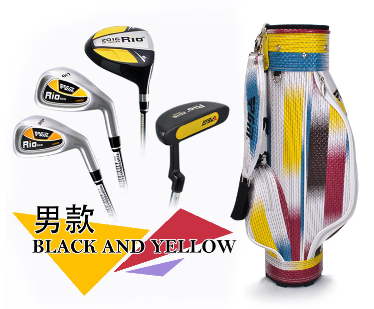 Free shipping PGM golf boy and girl complete set of clubs kids beginner graphite shafits alloy heads safest wholesale and retail(China (Mainland))