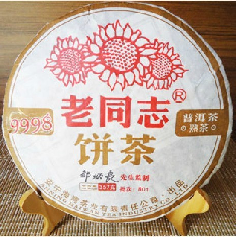 Tea 801 9998 Chinese yunnan puer pu er 357g tea, ripe pu erh shu cha Puerh tea the health pu-erh food free<br><br>Aliexpress