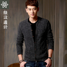 Foremode 2015 New Men Winter Inside  Cashmere Cardigan Sweater Mens Coat Korean Tide Self-cultivation Gray Cashmere Section XL(China (Mainland))