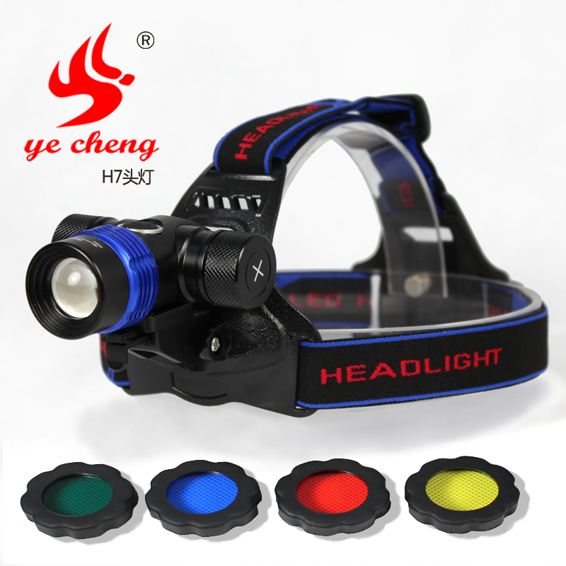Crepitations h7 t6 glare headlights led charge 18650 outdoor bicycle lamp miner lamp 5 light source(China (Mainland))