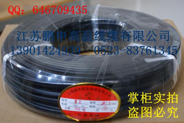 KX 2 * 1.5 square wire compensation; K-type thermocouple temperature line dedicated; two-core wire compensation; anti-oil(China (Mainland))