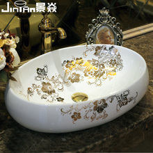 Buy Jing Yan Jingdezhen ceramic bathroom countertop wash basin wash basin wash basin jinyumantang art basin for $148.00 in AliExpress store
