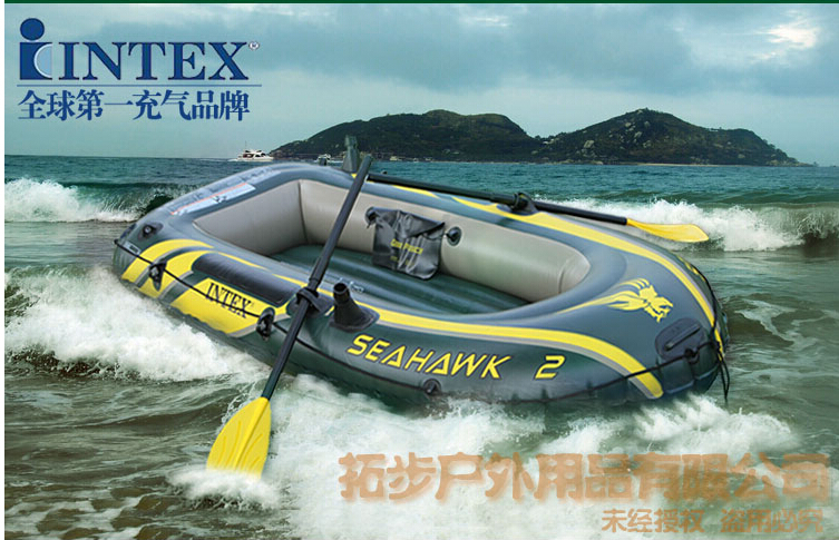 9.3KG New Double person Eco-friendly 0.51MM PVC inflatable boat canoe for fishing sports air boat cart Rowing Boats INTEX68347(China (Mainland))