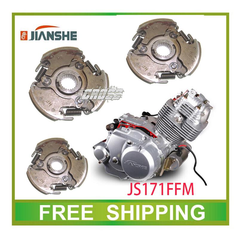 JIANSHE 250cc ATV atv250-3-5 clutch plate accessories free shipping